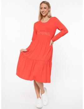 Regan Dress - Coral