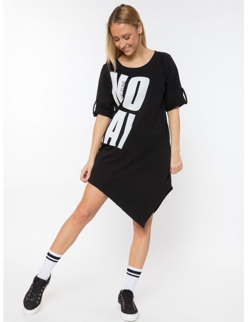 No Way Cotton Tunic - Black