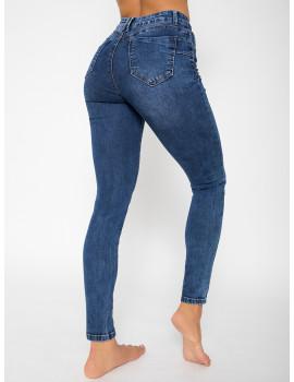 Sandra Embroidered Skinny Jeans