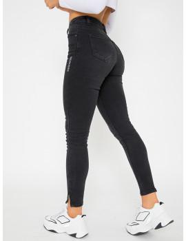 Dark Grey Embroidered Skinny Jeans